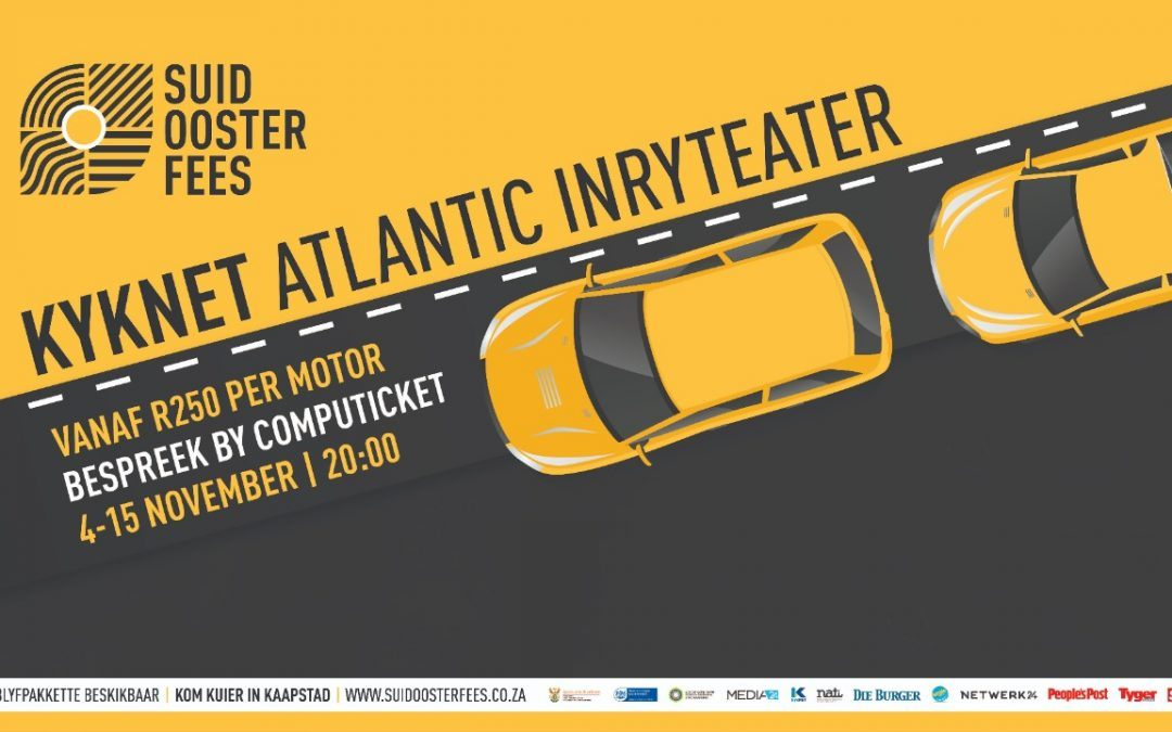 Suidoosterfees drive-in theatre takes place at Atlantic Studios